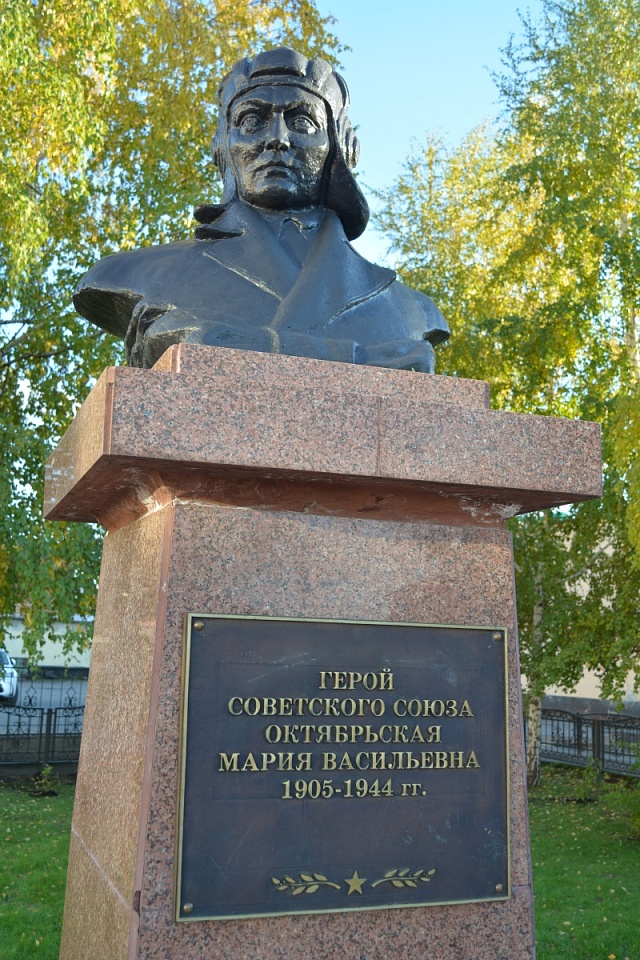 Pomník Marije Vasilevny Oktyabrskoj