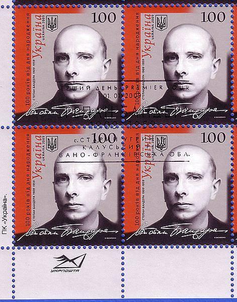 ukrajinská známka s Banderou
