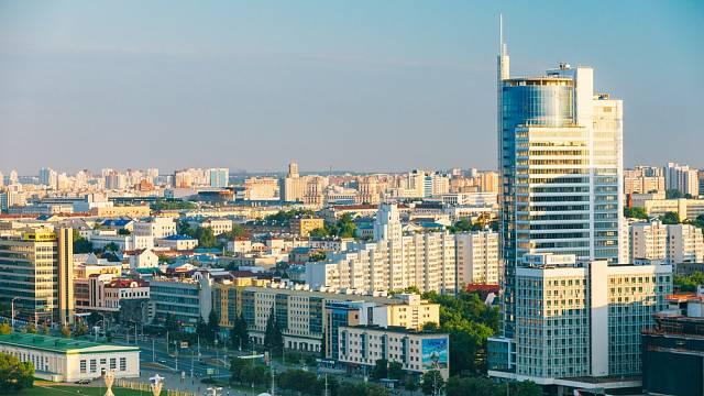 Běloruské hlavní město Minsk.