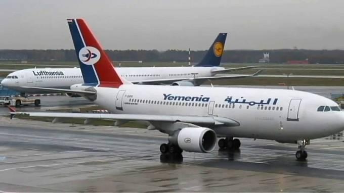 Airbus společnosti Yemenia