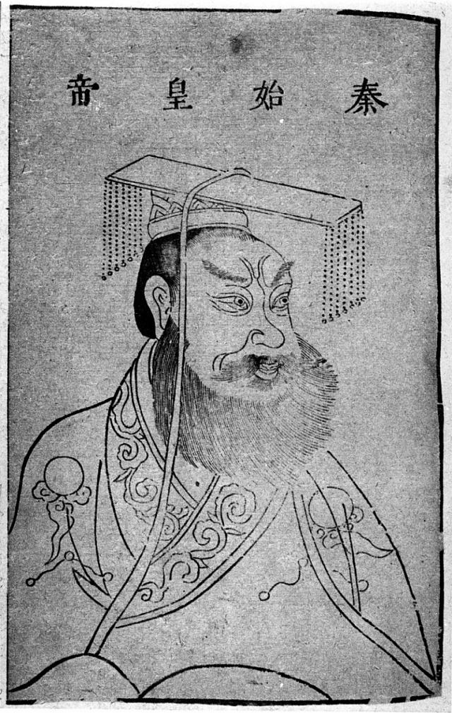 Císař Čchin Š'-chuang-ti
