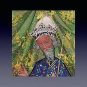 Karel IV.