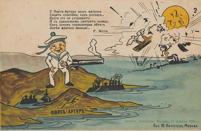 Tak viděl výsledek rusko-japonské války soudobý tisk.