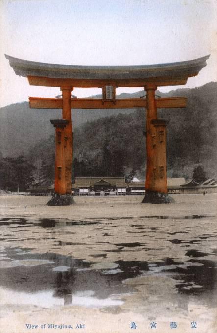 Svatyně Itsukushima v Hirošimě