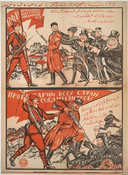 Antibolševický plakát