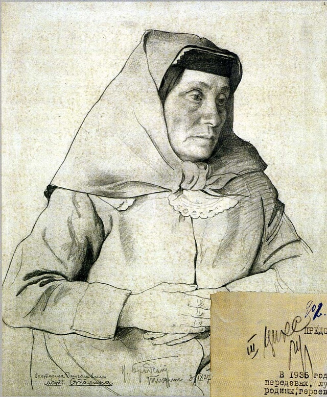 Yeakaterina Geladze, matka J. V. Stalina