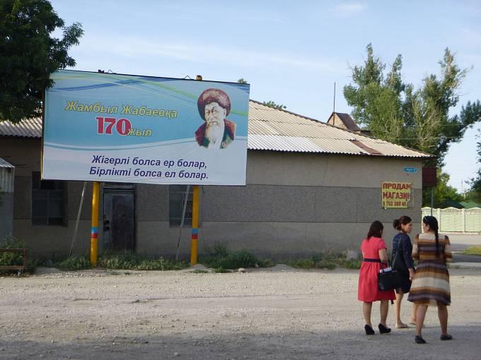 Typická výzdoba návsi ve východokazašské střediskové obci