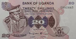 Bankovka Ugandy, 70. léta