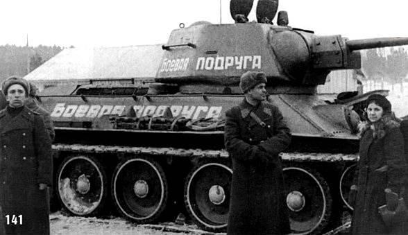 Odvážná Maria si za vlastní úspory nechala zhotovit tank.