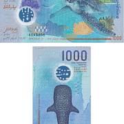 Nominovaná bankovka za rok 2016. Tisíc maledivských rupií s mořskou faunou.