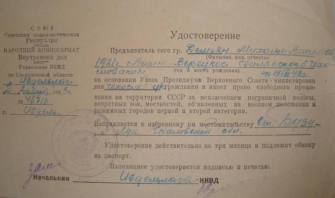 Propustka ze sovětského gulagu