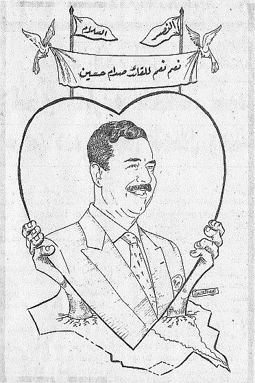 Saddám Husajn na propagandistickém letáku