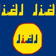 Nové logo Lidlu v podání satirické stránky TMBK