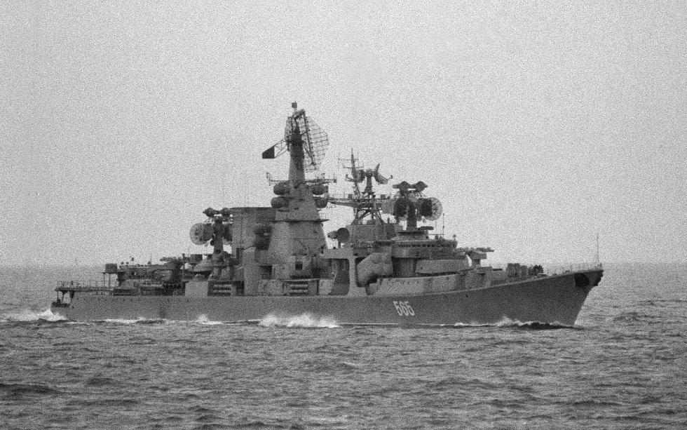Do pátrání se zapojil i raketový křižník Petropavlovsk