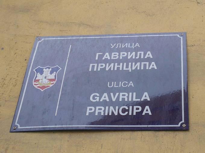 ulice Gavrila Principa; Srbsko