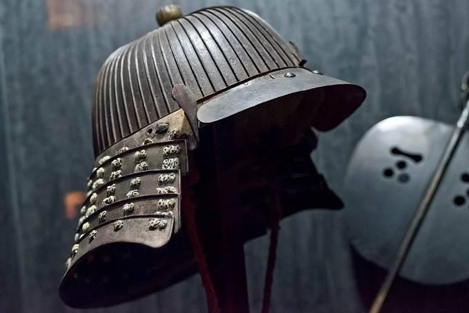 Samurajská helma