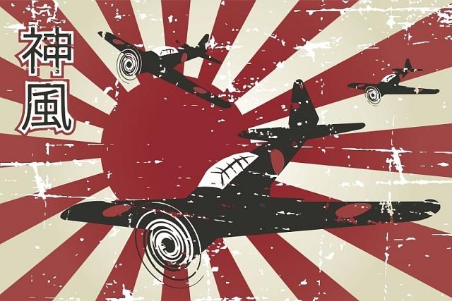Piloti se sletouny napěchovanými výbušninami vrhali střemhlav na spojenecké lodě.