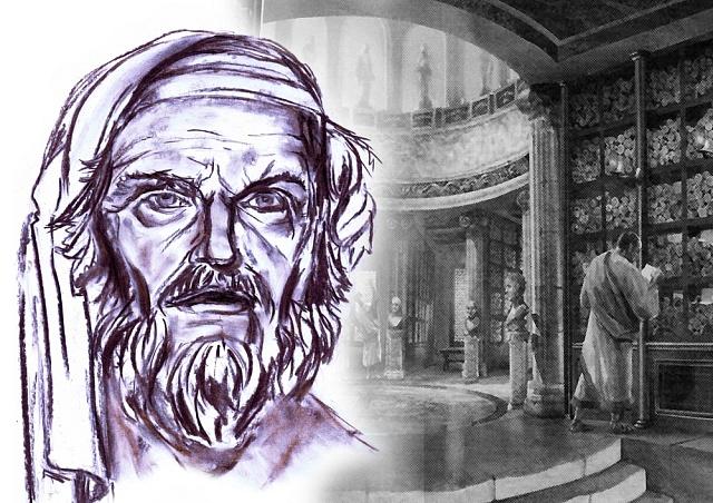 Řecký historik Plútarchos