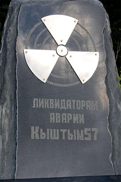 Památník likvidátorům následků havárie