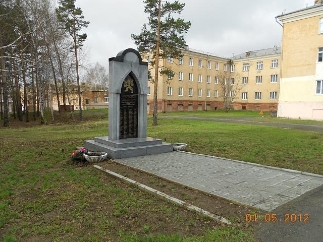 Padlé československé legionáře dnes vNižném Tagilu připomíná nedávno vybudovaný pomník