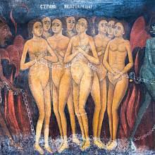 Scéna z pekla namalovaná na zdech klášterního kostela Rila. Klášter Rila je největší v Bulharsku a je na seznamu světového dědictví UNESCO.