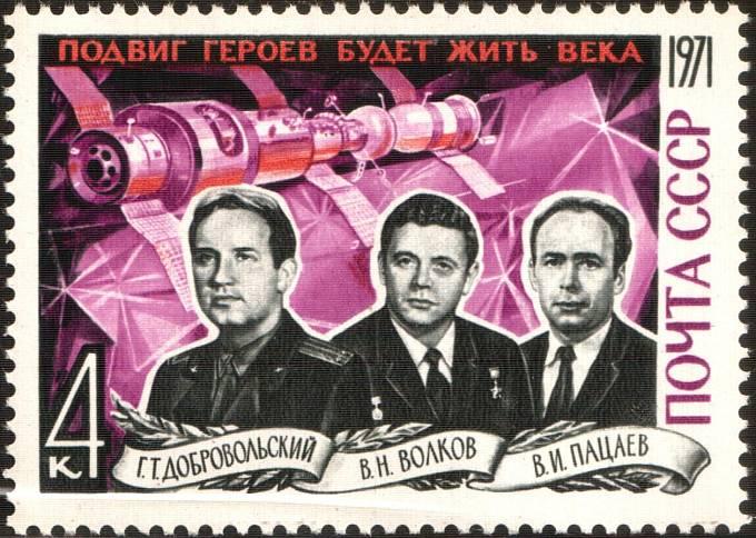 Sovětská poštovní známka z roku 1971 s posádkou Sojuzu 11