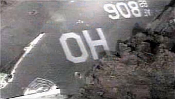 Trosky sestřeleného letounu F-117 Nighthawk