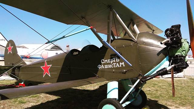 """Letadlo, v němž """"čarodějnice noci"""" bombardovaly nacisty"""
