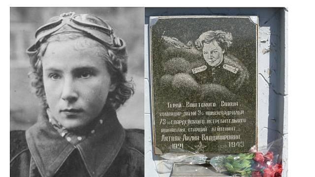 Lidija Vladimirovna Litvjaková bránila svou vlast jako sovětská pilotka 10 měsíců v bitvách na Volze a na Donu.