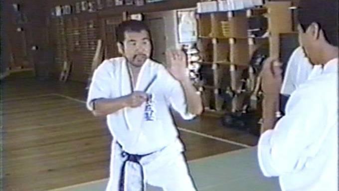 Koshiro Tanaka