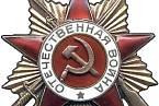 Alexandra Samušenko posmrtně obdržela Řád vlastenecké války.