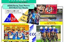 Část prezentace Aisan Racing Teamu z Japonska. Aktuálním cílem je získání nominace na olympiádu v Tokyu v roce 2020