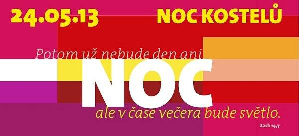 Logo Noci kostelů 2013