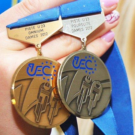 Medaile Lucie Záleské