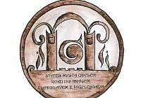 Návrh pamětní desky, připomínající 500 let od udělení městských práv Postoloprtům, autora Jana Hájka