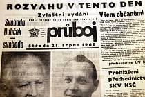 Titulní strana zvláštního vydání Průboje z 21. srpna 1968
