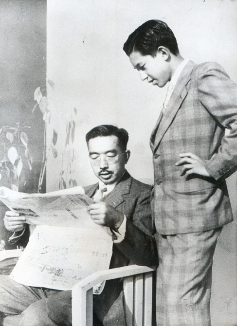 Akahito s otcem Hirohitem