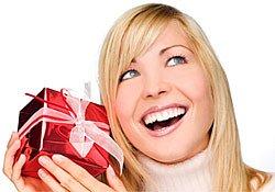 Nakupujte dárky na internetu