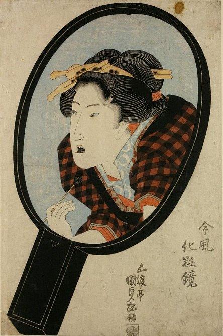 Japonky toužily po černých zubech
