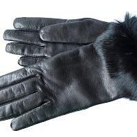 Kozinkové rukavice