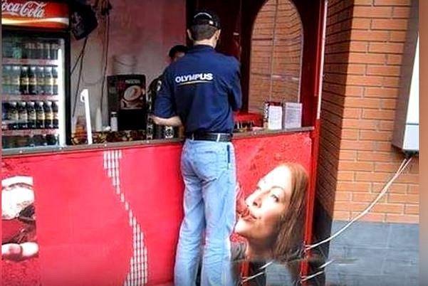 Sexuální optické iluze