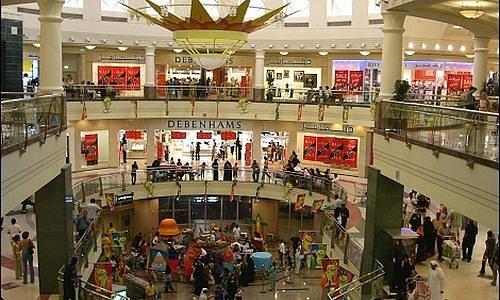 Dubaj, Obchodní dům