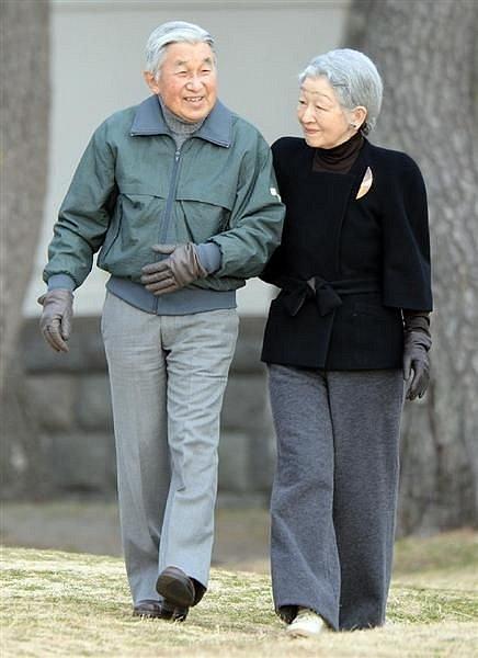 Císařský pár