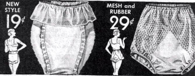 Speciální menstruační kalhotky, které ženy měnily až při velkém znečištění.