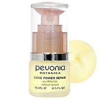 Power Repair Youthful Lip Serum