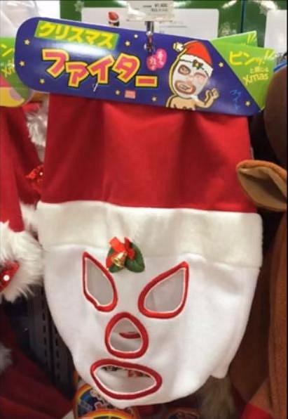 Vánoční kukla pro bankovní lupiče. Když vykrádat o Vánocích, tak stylově.