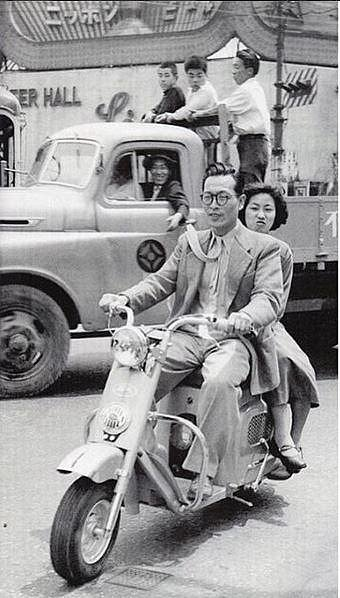 Japonsko, 1953