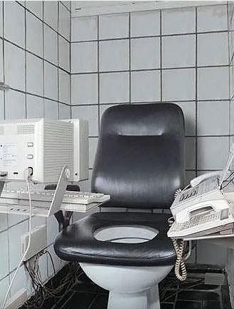 Manažerský toaleta - Japonsko