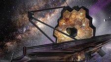 Teleskop Jamese Webba