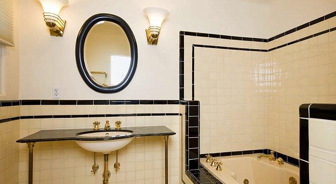 Koupelna je velice strohá, ale příjemná.